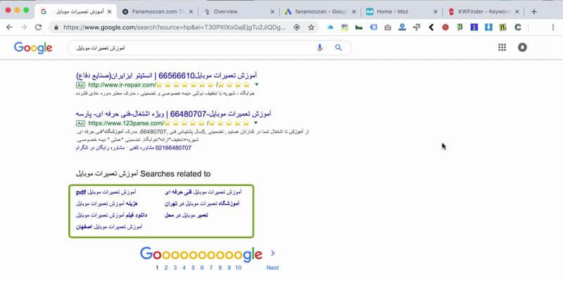 یافتن کلمات کلیدی جدید با کمک گوگل