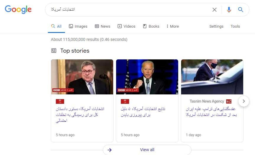 مثالی از Rich Results یا داده های ساختار یافته در نتایج گوگل